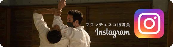 Francesco Instagram