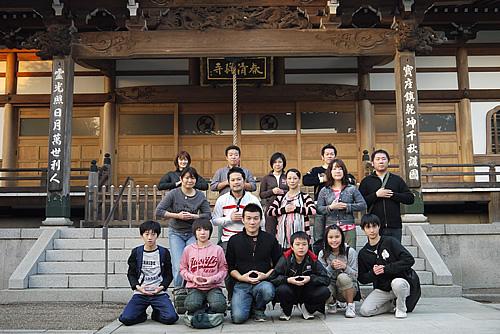 春清寺座禅会